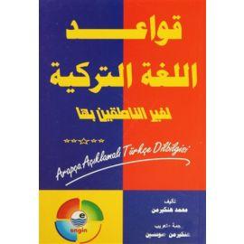 Arapça Açıklamalı Türkçe Dilbilgisi