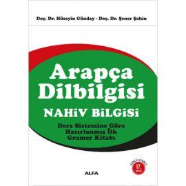 Arapça Dilbilgisi - Nahiv Bilgisi
