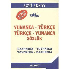 Yunanca - Türkçe / Türkçe - Yunanca Sözlük (Ciltli)