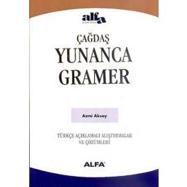 Yunanca Gramer