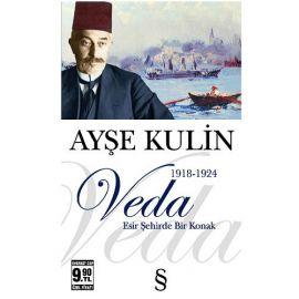 Veda (Cep Boy)
