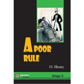 A Poor Rule (Stage 2)