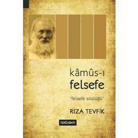 Kamus-ı Felsefe