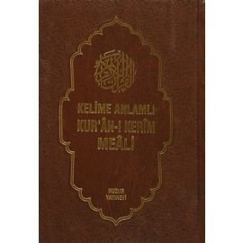 Kelime Anlamlı Kur'an-ı Kerim Meali (3 Cilt )