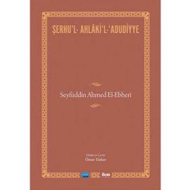 Şerhu'l - Ahlâki'l - Adudiyye - Seyfüddin Ahmet El-Ebheri