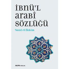 İbnü'l Arabî Sözlüğü