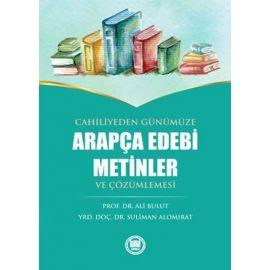 Arapça Edebi Metinler ve Çözümlemesi