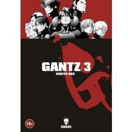 Gantz 3