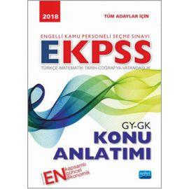 2018 EKPSS GY-GK Konu Anlatımı