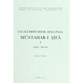 Celalüddin Hızır (Hacı Paşa) - Müntahab-ı Şifa 1