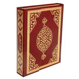 Bilgisayar Hatlı Kur'an-ı Kerim (Orta Boy - Kuran-003)
