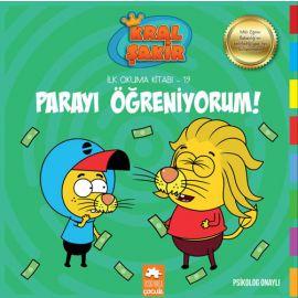 Kral Şakir - Parayı Öğreniyorum!