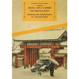 Doğu Asya Tarihi