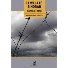 Li Welate Sinoran