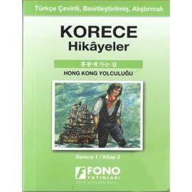 Korece Hikayeler - Hong Kong Yolculuğu
