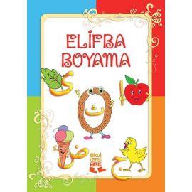 Elifba Boyama