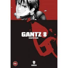 Gantz - Cilt 8