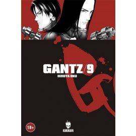Gantz Cilt - 9