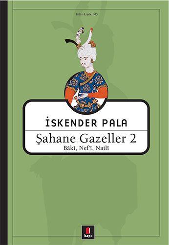 Şahane Gazeller 2-0