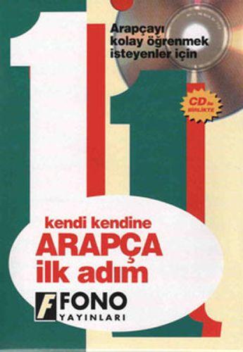Arapça İlk Adım (3 CD'li)-0