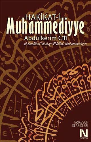 Hakikat-i Muhammediyye-0