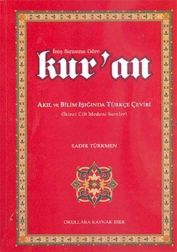 İniş Sırasına Göre Kur'an - Cilt 2-0