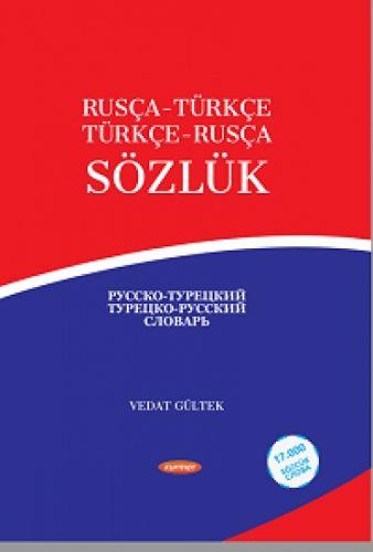 Rusça-Türkçe / Türkçe-Rusça Sözlük-0