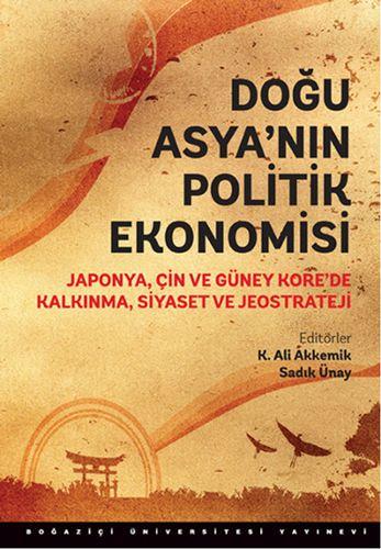 Doğu Asya'nın Politik Ekonomisi-0