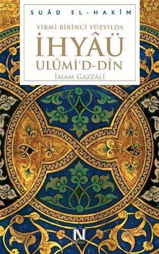 Yirmi Birinci Yüzyılda İhyaü Ulümi'd - Din-0