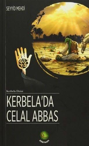 Kerbela'da Celal Abbas-0