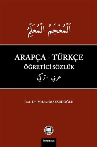 Arapça-Türkçe Öğretici Sözlük-0