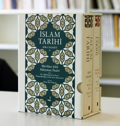 İslam Tarihi 2 Cilt (Ciltli)-0