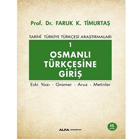 Osmanlı Türkçesine Giriş 1